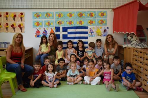 Ελληνικό Νηπιαγωγείο Μονάχου-Griechischer Kindergarten München (1)